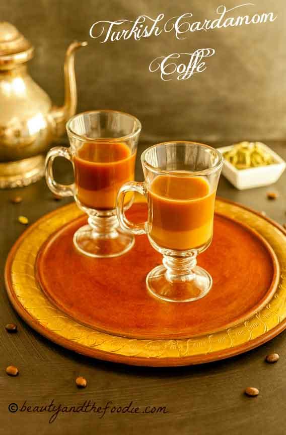 Turkish Cardamom Coffee #cardamomcoffee #bestcoffee
